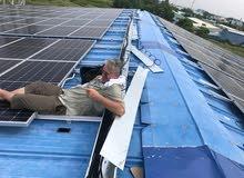 طلب وظيفة مرموقه.. مهندس طاقه شمسية