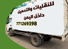 دينة للنقل والتحميل الي جميع المحافظات داخل اليمن اتصل 771269398