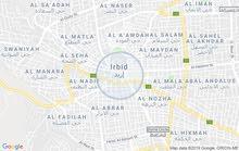 Basement  apartment for rent with 4 Bedrooms rooms - Irbid city Ghorfat Al Tejara