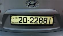رقم سيارة مميز للبيع 20-22881