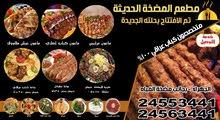 مطعم المضخة الحديثة 99542397