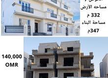 Best property you can find! villa house for sale in Al Khoud neighborhood