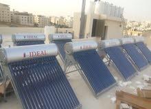 سخان شمسي بسعر التكلفة اقساط بس 1 دينار يوميا