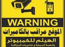 كاميرات مراقبة أقل سعر في المملكة Hikvision/ تركي ICU