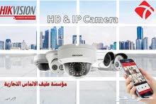 تركيب كاميرات مراقبة وشهادة انجاز للبلديه