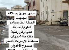 مبنى دورين للبيع بصلالة الجديدة دخلة الشهري