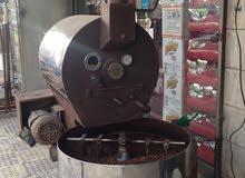 محمص قهوة.حماصه للقهوة