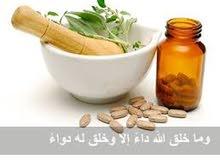 العلاج بالقرآن الكريم والتداوي بالاعشاب باذن الله تعالى