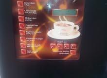 ماكينة مشروبات ساخنة 9 اصناف
