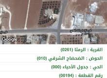ارض 985م للبيع بجانب مضافة الخزاعله