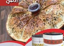 تنور العودي لإنتاج الخبز والمشويات في البيت شامل التوصيل حتا وقت الحضر الكلي