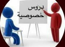 معلمة English + Math j