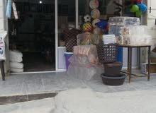 محل لبيع المنظفات/نثريات/ادوات منزليه