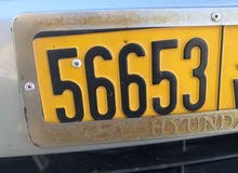 رقم سيارة للبيع مطلوب 250 قابل للتفاوض