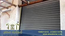 مخزن يصلح مطعم أو دراي كلين أو صالون لأن المخزن في منطقة سكنية كبيرة