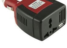 محول كهرباء للسياحة ، بقوة دخل كهرباء  12 فولت تيار مستمر ،