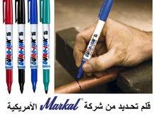أقلام تحديد من شركة Markal الأمريكية