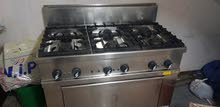 طباخ فاميلى