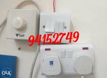 electric and plumber home services