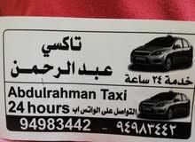 تاكسي خدمة 24 ساعة  الجنسية أردني الاتصال 94983442