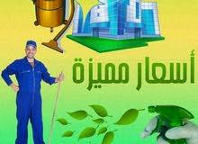 افضل وارخص شركة تنظيف ومكافحة حشرات