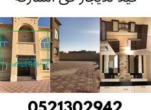 old Villa for rent in Sharjah