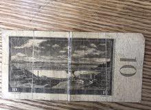 لهواة العملات القديمه