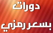 اربد مجمع عمان رياضيات قبل التوجيهي