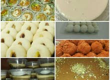 حلويات العيد الاضحى