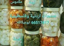 زيت زيتون فلسطيني ومنتجات اردنية وفلسطينية ابوعبدالله