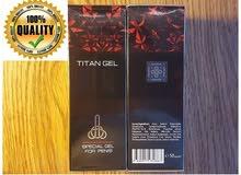 تيتان جل الروسي