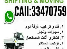 LESS PRICE MOVING AND SHIFTING WITH PICK UP AND BIG TRICK.