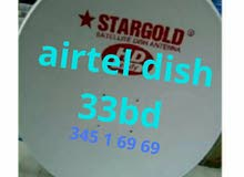 airtel ,arabsat, nielsat satellite dish and cctv camera fixing and repering