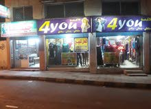محل للإيجار مقابل البنك الاسلامي ( جاهز مع قارمة و واجهة ألمنيوم )