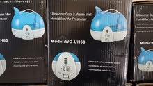 جهاز بخار للجو لغرف الاطفال والجلسات العائلية - صناعة بريطانيا ، اسعار مخفضة للجملة.