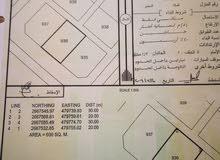 ارض سكني للبيع بمربع الصحمي