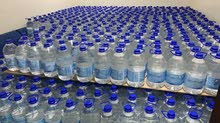 ماء زمزم للبيع في الرياض