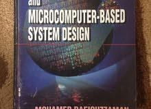 كتب في مجال الهندسة الكهربائية والحاسوب