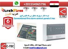 Conventional C-TEC 4 Zones fire Alarm Control panels