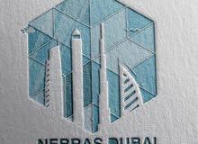 شركه نبراس دبي إندك العالميه .