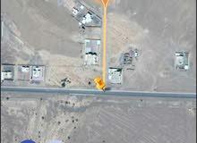 ارض في العراقي  ه.