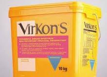 أقوى مطهر للقضاء على فيروس كورونا  تنصح به منظمة الصحة العالمية