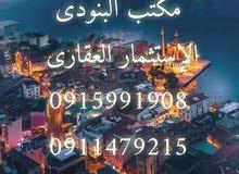 شقه بن عاشور طابق اول 5غرف 1500دينار