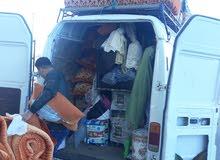 توصيل البضائع والأثاث المنزلي