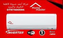 مكيفات2021 هوم ماستر WiFiوكفالة خمس سنوات بأسعار مميزه فك وتركيب المكيف 30 دينار