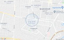 دار سكن 334م اليرموك المربع الذهبي للبيع