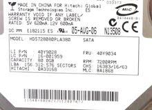 هادرسك ساتا 80 جي بي خاص للكمبيوتر دسك توب SATA 80GB hard disk for desktop computer