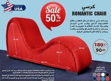 ROMANTIC CHAIR الكرسي الرومانسي