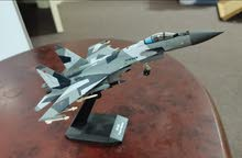 Scale models for sale