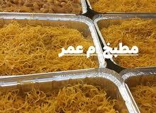 وجبات فرديه